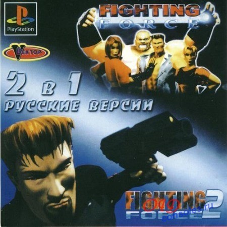 Антология Fighting Force: 2 in 1