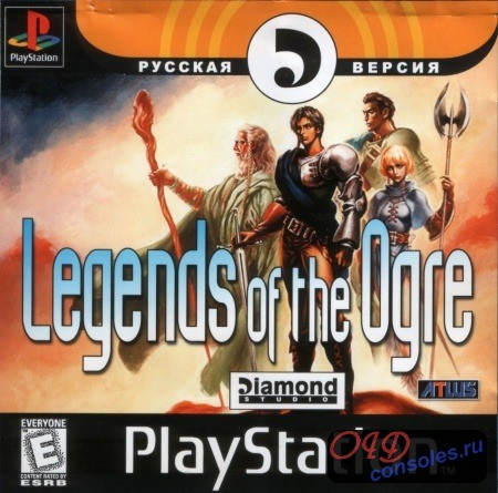 Torc: Legend of the Ogre Crown