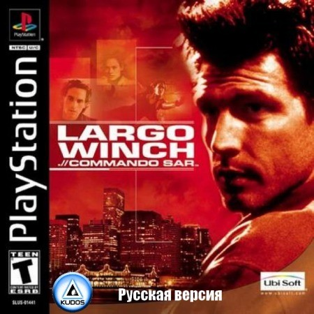 Largo Winch .//Commando Sar