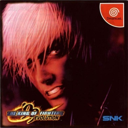 King of Fighters '99 Evolution (The)