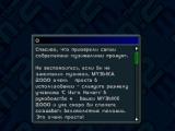 Music 2000 playstation скачать торрент