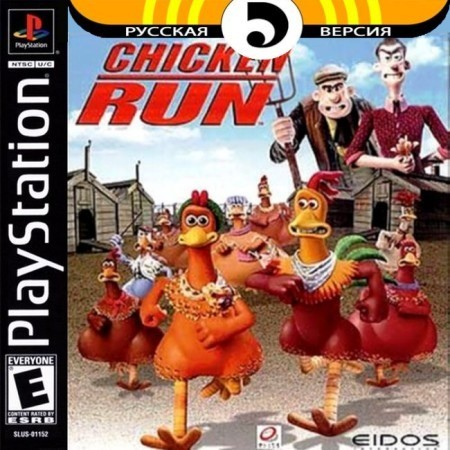 Chicken Run