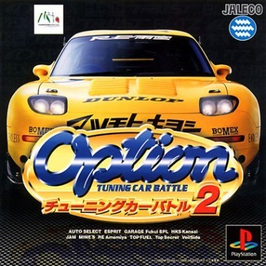 Option Tuning Car Battle 2000 Special Edition