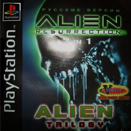 2 in 1: Alien Trilogy + Alien Resurrection