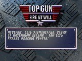 Top Gun: Fire at Will
