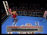 K-1 World Grand Prix 2001 Kaimakuden