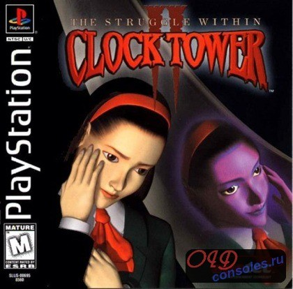 Clock Tower 2: The Struggle Within