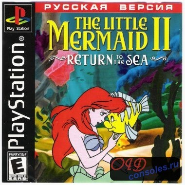 Disney's The Little Mermaid 2