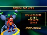 Антология Crash Bandicoot: 5 in 2