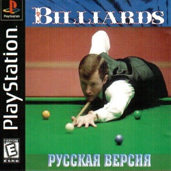 Billiards: 2 in 1