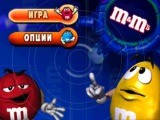 M&M's: Shell Shocked